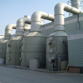 厂家热卖pp/玻璃钢喷淋塔 废气净化塔