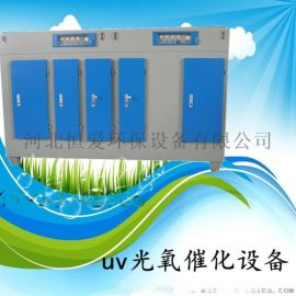 河南橡胶厂废气处理设备低温等离子设备特点