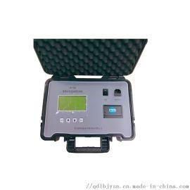 酒店餐饮油烟LB-7022便携式油烟检测仪