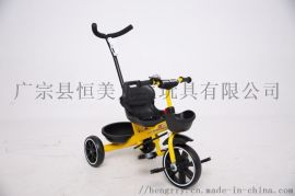 儿童三轮车脚踏车推车