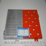 冲孔铝单板背景墙 木纹铝单板生产厂家