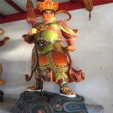坐像木雕四大天王佛像,站像铜雕四大天王生产雕塑厂家