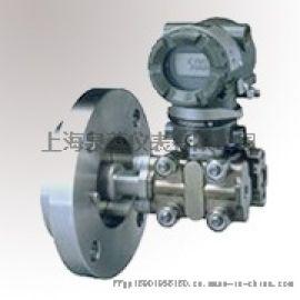 横河EJA210A/EJA220A法兰式压差变送器