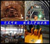 重庆丰都隧道支护WGJ250工字钢弯拱机