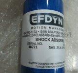 EFDYN減震器EFDYN配件