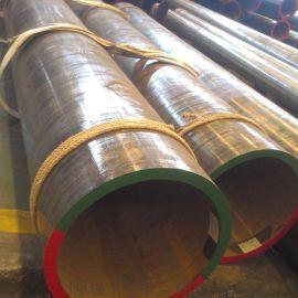 冶钢30CrMo冷拔钢管54*6.5 耐高温无缝管