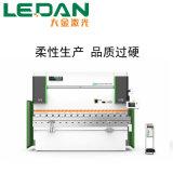 中国电液伺服数控折弯机生产基地