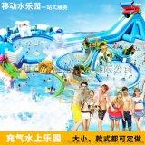 一个大型移动水乐园应该从何下手让郑州百美来教你