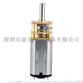 微型电机厂家/减速小马达生产/定制减速齿轮箱