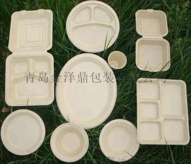 山东湿压甘蔗浆 秸秆浆 竹浆纸浆餐盒定制