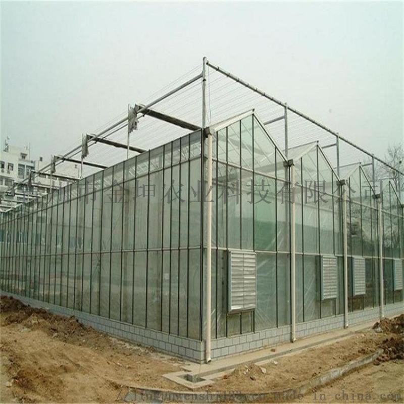 金坤溫室 陽光板溫室大棚設計 陽光板溫室配件
