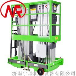 可定制升降机 双桅铝合金升降机 小型电动升降机