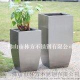 中式不鏽鋼花盆 花園擺設彩色不鏽鋼花盆 各種款式花盆定做