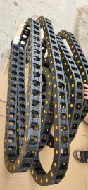 全自动码坯机电缆拖链|河南工程机械塑料拖链