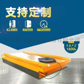 电缆供电无固定路线聚氨酯包胶电动平板车