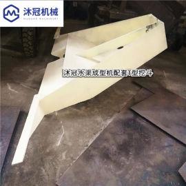 渠道滑膜机_郑州沐冠渠道滑膜机, 自走式T型渠成型机, U型槽水泥预制机