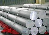 美标6082铝合金 6082铝材硬度