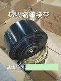 四川防腐钢管接口用热收缩套怎样施工