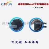 原装进口万胜CR2450HR-T23纽扣电池