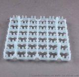 30枚塑料种蛋托 塑料种蛋托厂家 塑料蛋托