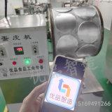 全自動蛋皮機、榴蓮千層皮生產設備
