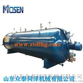 橡胶硫化罐 硫化罐厂家 使用寿命长 质量保证