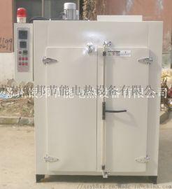 螺丝去氢  烘箱 五金镀锌件除氢炉 工业去氢烤箱