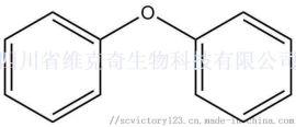 二苯醚(苯基醚)标准品101-84-8
