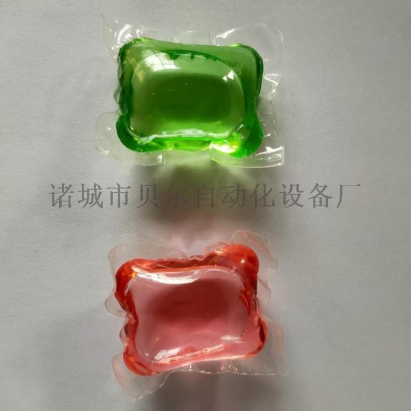 洗衣珠  洗碗块 PVA水溶膜包装生产线