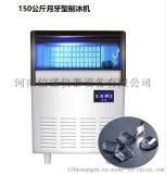 河南酒吧制冰机,200kg200公斤月牙制冰机报价