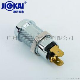 JK210环保电源锁  游戏机锁 自复位钥匙开关锁