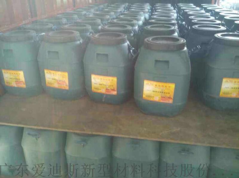 单组分丙烯酸酯弹性防水涂料