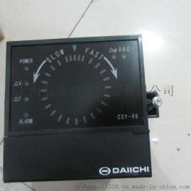 DAIICHI仪表DLC-110L