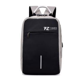 2020展会礼品商务背包定制可定制logo双肩包电脑包定制上海方振