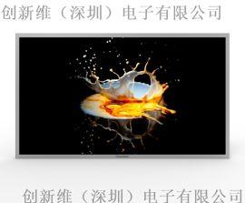 广西老司机液晶显示设备,雁山区55寸液晶监视器厂商