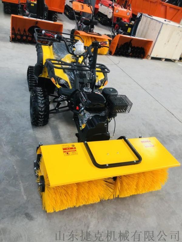 捷克 掃雪機 多功能物業小型鏟拋雪機 除雪機