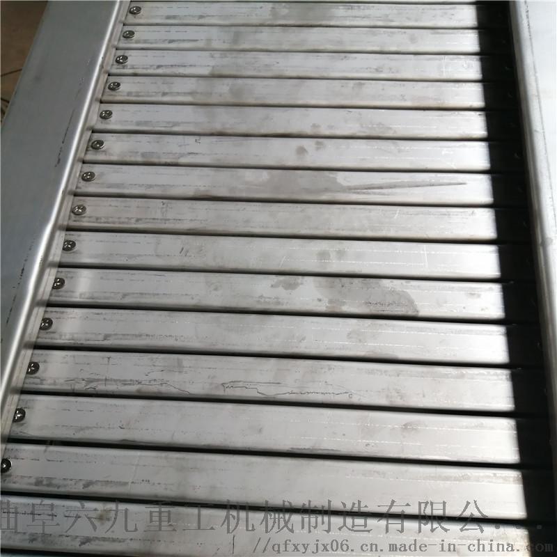 板链输送机厂家 链板式输送线图纸 Ljxy 刮板运