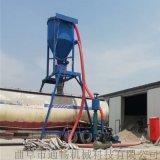 环保无尘粉煤灰装车机 水泥粉清库吸料机 气力输送机