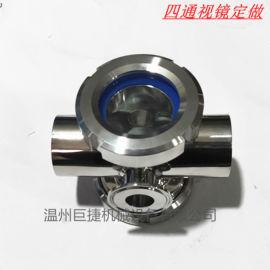 供应卫生级(视镜、视盅、视窗、观察器、窥视镜)