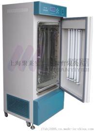 智能光照培养箱PGX-150B种子发芽箱250升