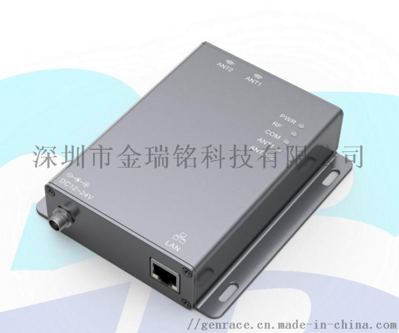 RFID讀卡器,超高頻讀寫器