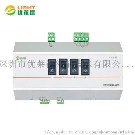 优莱德4路调光控制模块 智能照明调光系统厂家
