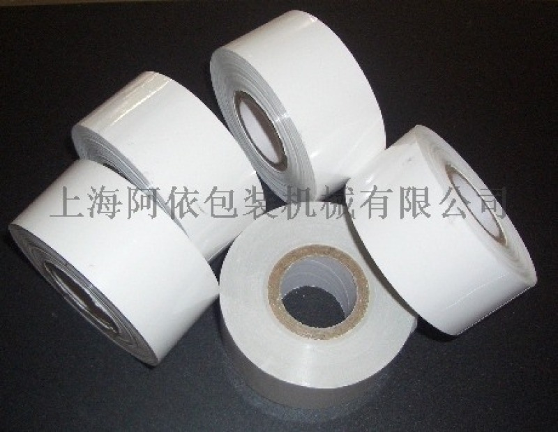 工厂直供色带,打码机进口色带,白色带耐摩擦