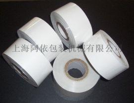 工廠直供色帶,打碼機進口色帶,白色帶耐摩擦