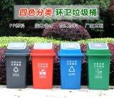 西安 垃圾分类环保垃圾桶15591059401