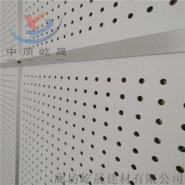 穿孔复合吸音板 硅酸钙穿孔玻璃棉板 机房隔音