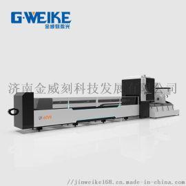 60MS三卡盘无尾料4000w管材激光切割机