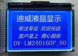 240160COG.2.7寸液晶屏