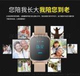 全國各大幼兒園風靡佩戴GPS定位手錶手環
