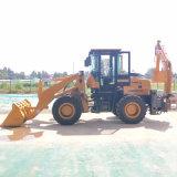 工程用节能两头忙 20型前铲后挖两头忙 华科机械